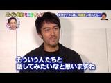 Monitoring 20170202 - Abe Hiroshi