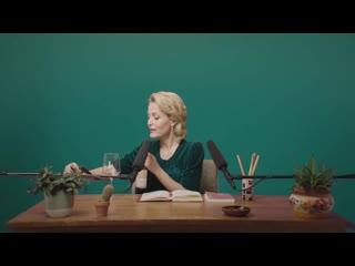 Gillian anderson — asmr