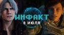 Карточный кроссовер Teppen, «бета» Gears 5, DLC Paradox, Vicious Circle, Builders of Egypt…
