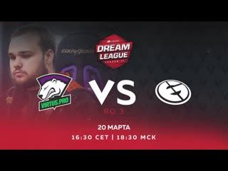 Virtus.pro vs Evil Geniuses, Dream League Major Нижняя сетка 3 раунд