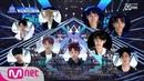 PRODUCE X 101 [2회] '엑소,BTS,워너원 처럼 ' 글로벌 연습생들의 꿈 190510 EP.2