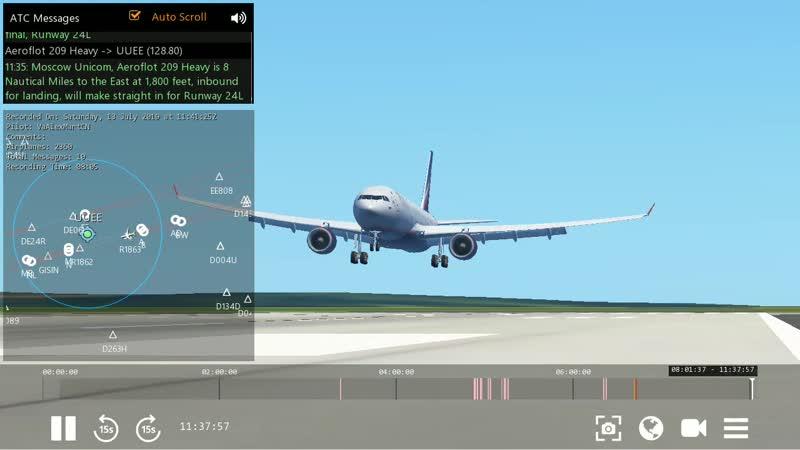 Airbus A330-300. Посадка с имитацией команды Retard.