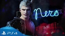 Devil May Cry 5 Nero Character Combat trailer PS4