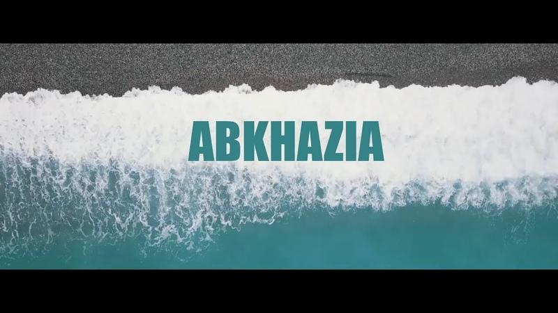 RSAC-NBA (TREVEL VIDEO ABKHAZIA)