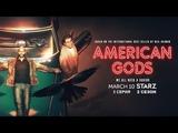 """Обзор сериала """"Американские боги"""" 2 сезон 5 серия"""