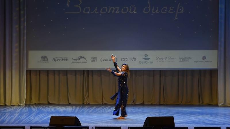 Цыпленкова Александра Гавази Минск 2019