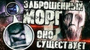 ЗАБРОШЕННЫЙ МОРГ   REC STUDIO GHOST BASTARDS