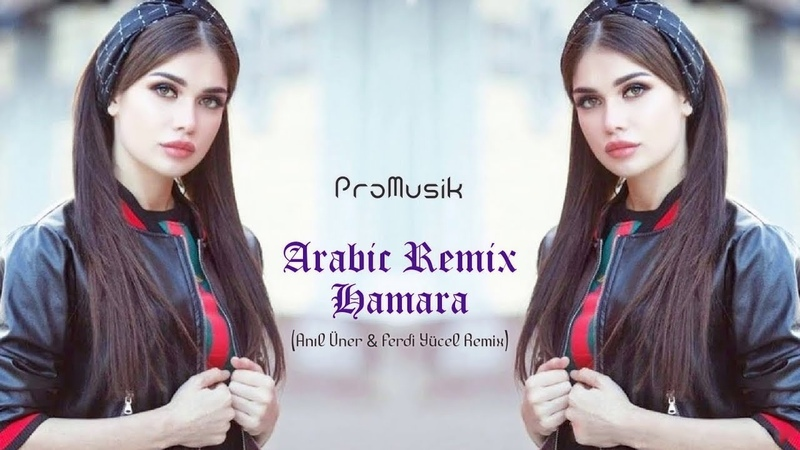 Arabic Remıx - Hamara هامارا (Anıl Üner Ferdi Yücel Remix)