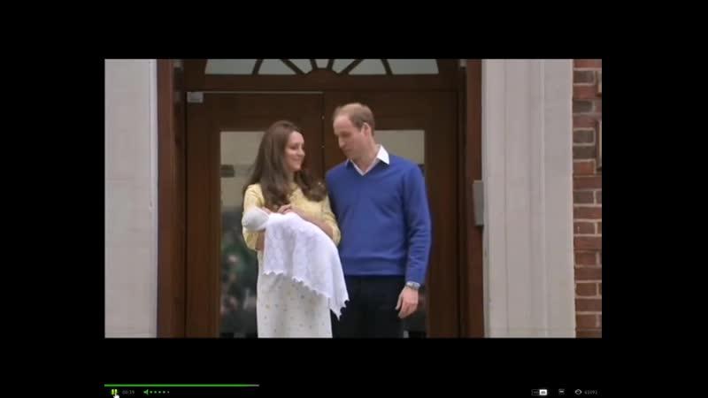 Кейт Миддлтон и принц Уильям показали новорожденную дочь первые кадры 03.05.2015