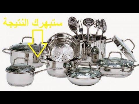 طريقة تنظيف الاواني باستعمال الخميرة الم 159