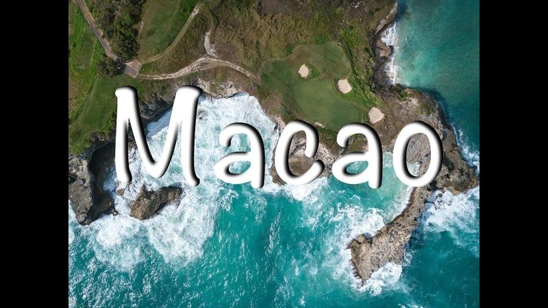 Dominican Republic - wild beach Macao (Доминикана - дикий пляж Макао)