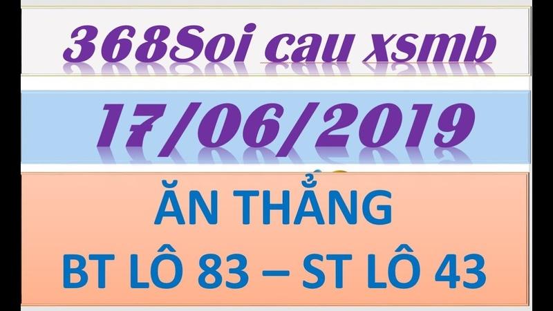 SOI CẦU XSMB 17/06, KẾT QỎA CẦU LÔ ĐỀ ĐẸP NHẤT HÔM NAY - (368 SOI CAU)