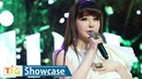 [PERFOMANCES] 190313 Пак Бом -- 'My Lover' @ Showcase Stage