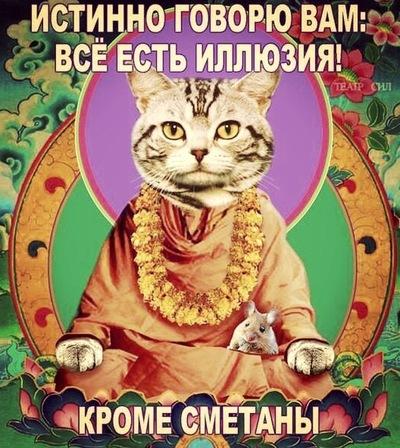 Виталий Белунский