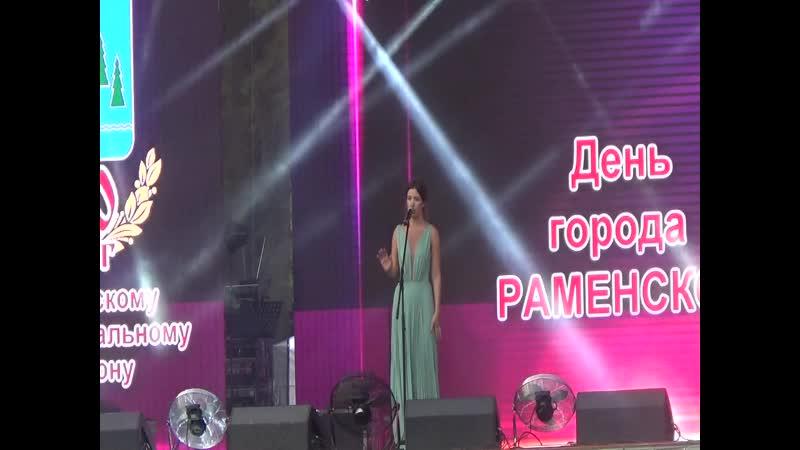 Наталья Герасимова(День Города Раменское,90 лет Раменскому району,15.6.19)