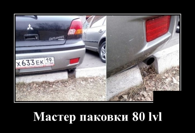 http://pp.userapi.com/c855216/v855216588/23fbb/R4uniMnwSgM.jpg