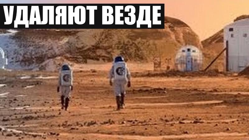 ЗАПРЕЩЁННЫЙ ФИЛЬМ О НАХОДКЕ НА МАРСЕ 2018 Документальный фильм HD