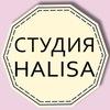 Студия HALISA - Школа танцев Челябинск