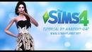 The Sims 4: Конвертация одежды из TS2 в TS4
