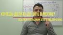 Граальный паттерн сетап на форекс Как совершать до 90 прибыльных сделок