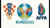 Хорватия Азербайджан футбол 21.03.2019 матч ЕВРО-2020 видео голы превью прогноз на матч обзор трансл