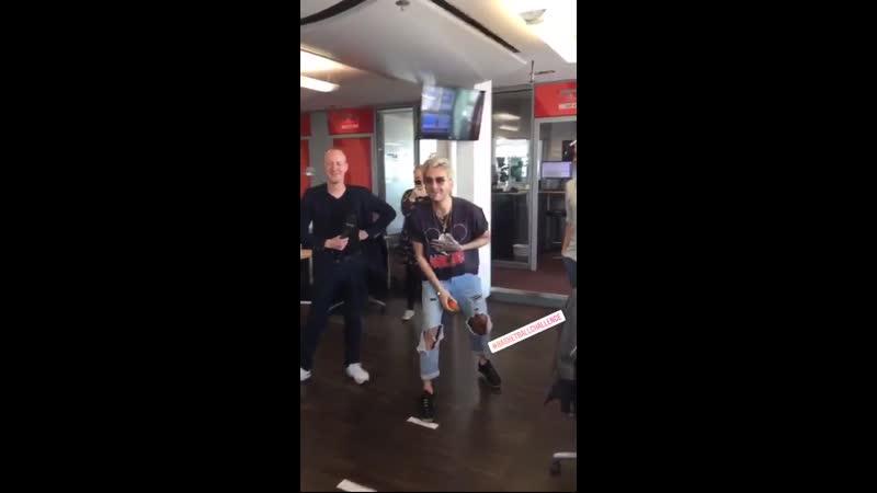 104.6 RTL Bill Kaulitz Playing - 23.04.2019