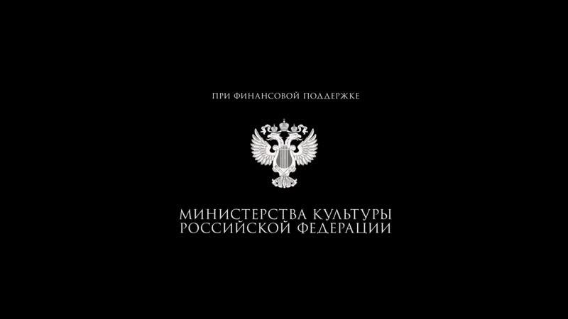 Доброе сердце («Союзмультфильм», реж. Евгений Жирков)