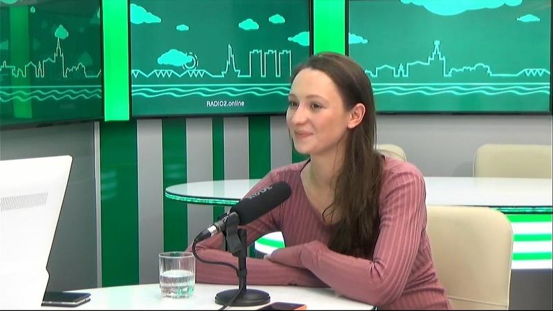 Гость на Радио 2. Ольга Игумнова, руководитель школы танцев на пилоне You POLE DANCE.