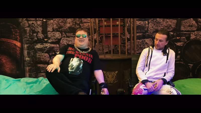 Johnny Beast, MC Winnie The Pooh - ЗЛОЙ (Премьера клипа 2019)