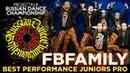 FBFAMILY ★ BEST PERFORMANCE JUNIORS PRO ★ RDC19 PROJECT818