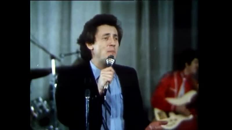 Двойники 1982