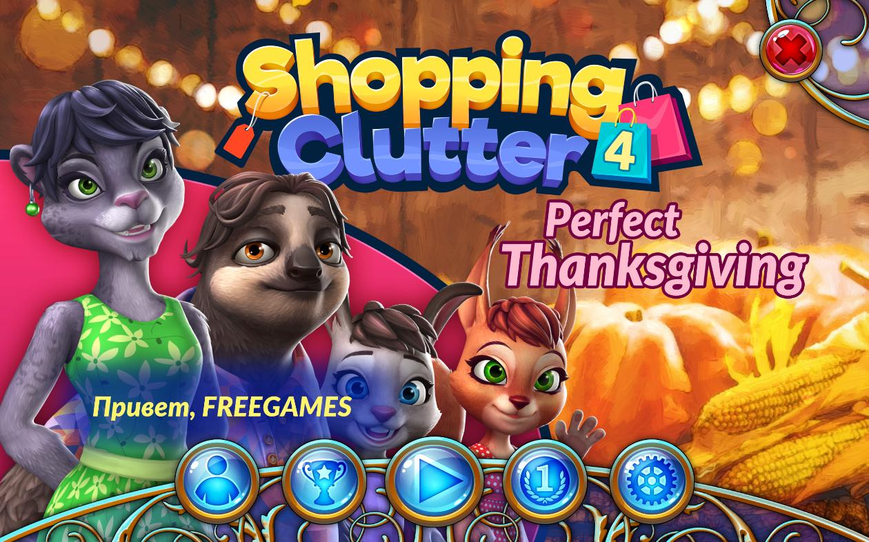 Shopping Clutter 4. A Perfect Thanksgiving Multi (Rus)