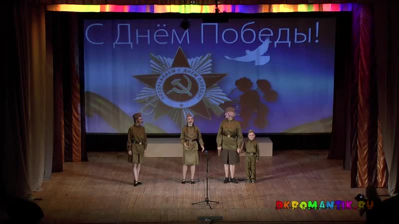 Эшелон Победы - концерт 08 мая 2019 года