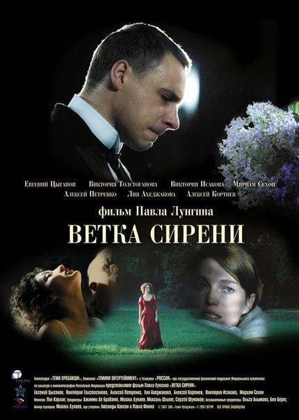 Биографические фильмы о великих композиторах