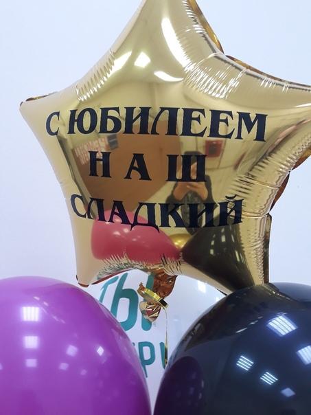Фото №456245252 со страницы Елены Груновой