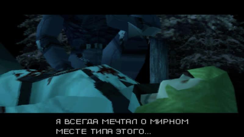 Metal Gear Solid - Пизже ваших Гоустов и Роучей