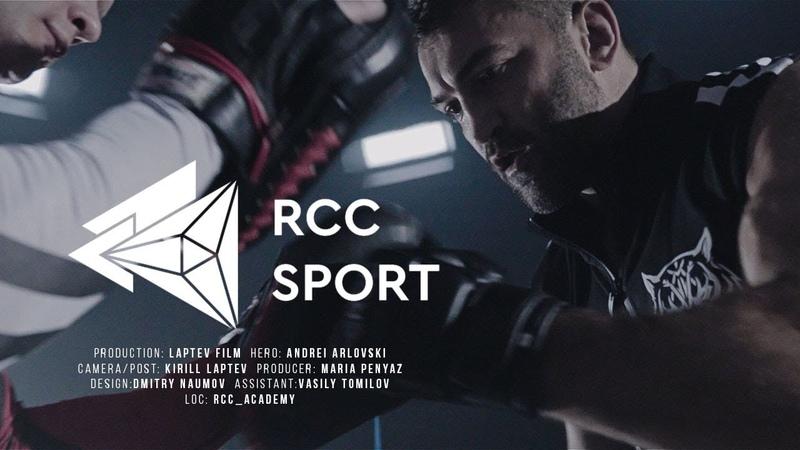 Andrei Arlovski RCC Sport
