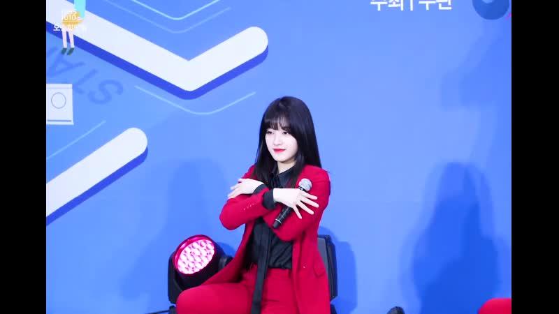 190423 Seunghee (CLC) - NO @ 2019 Korean ATD Fair