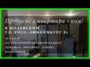 Продам 1 комнатную квартиру в Полевском