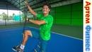 Cтройные Ноги ЗА 4 минуты! Упражнения для ног знакомые с детства фитнес дома для горнолыжников