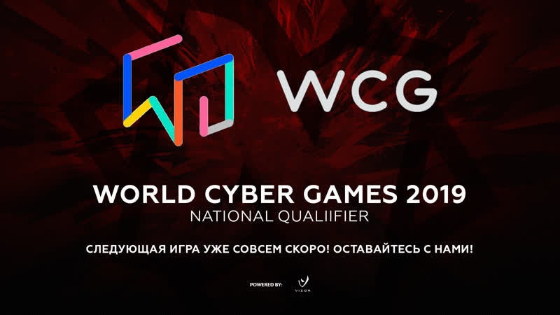 WCG 2019 National Qualifier by LogoraW