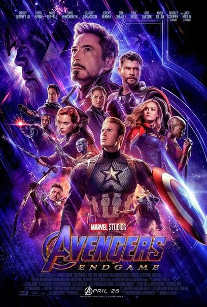 Вышел новый трейлер блокбастера «Мстители: Финал»