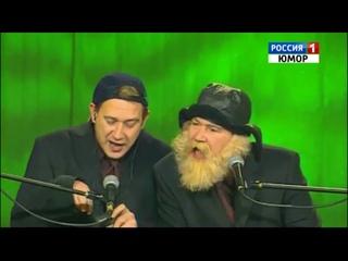 Братья Пономаренко - В электричке