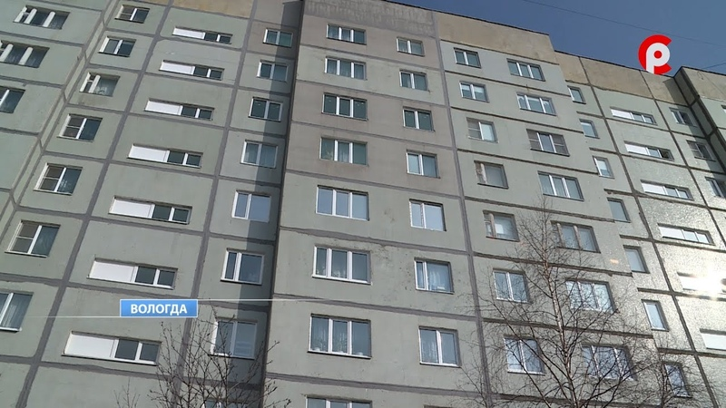 Жители многоэтажки Вологды опасаются обрушения здания