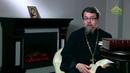 С тщеславием как бороться Отец К Корепанов
