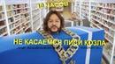 10 часов! Киркоров не касался писи козла!   Филипп Киркоров и Николай Басков - Извинение за Ibiza