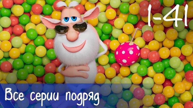 Буба - Все серии подряд (41 серия бонус) - Мультфильм для детей