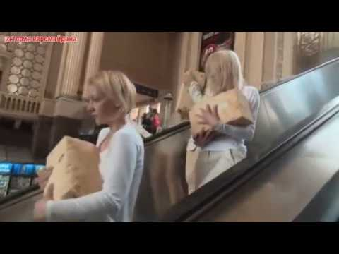 18 мая 2019. Киев. Перформанс украинских майданутых сумасшедших на железнодорожном вокзале