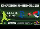 Обзор игры Балтика м VS Карельский окатыш Кубок Чемпионов МРО Северо Запад 2019