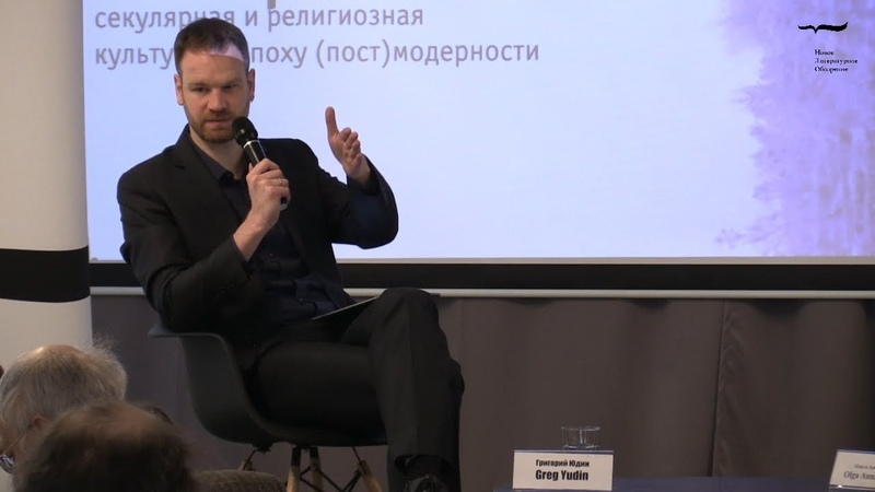 Григорий Юдин — Политическая теология плебисцитаризма
